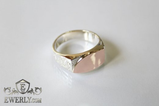 Men's ring of sterling silver to buy 1008SR