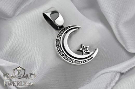Pendant of  silver to buy 131005JU